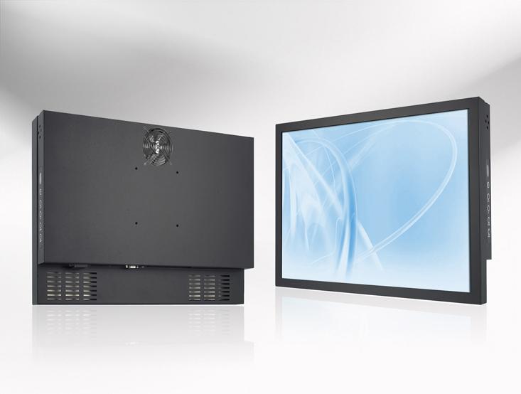 Ecran LCD industriel 23,1″ en châssis VESA
